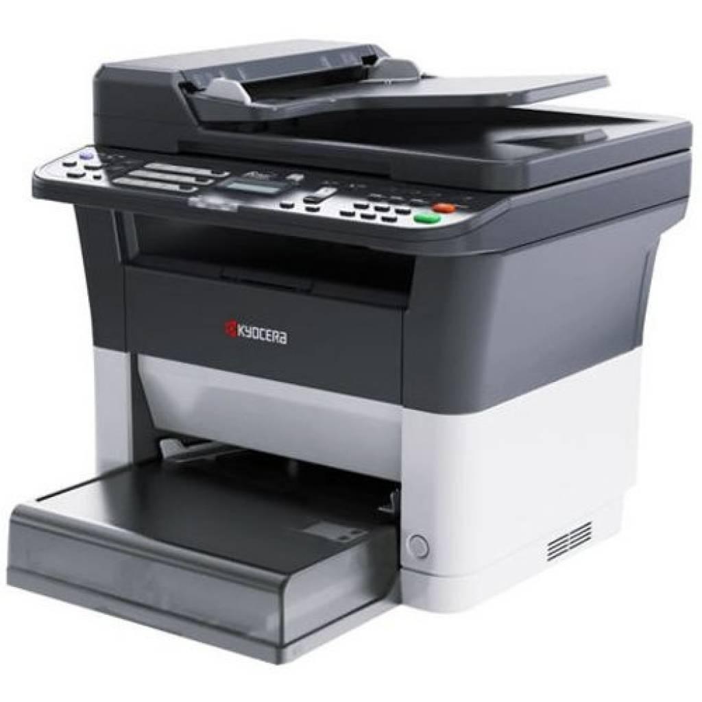 Impresora Multifuncional Kyocera FS-1025 B/N