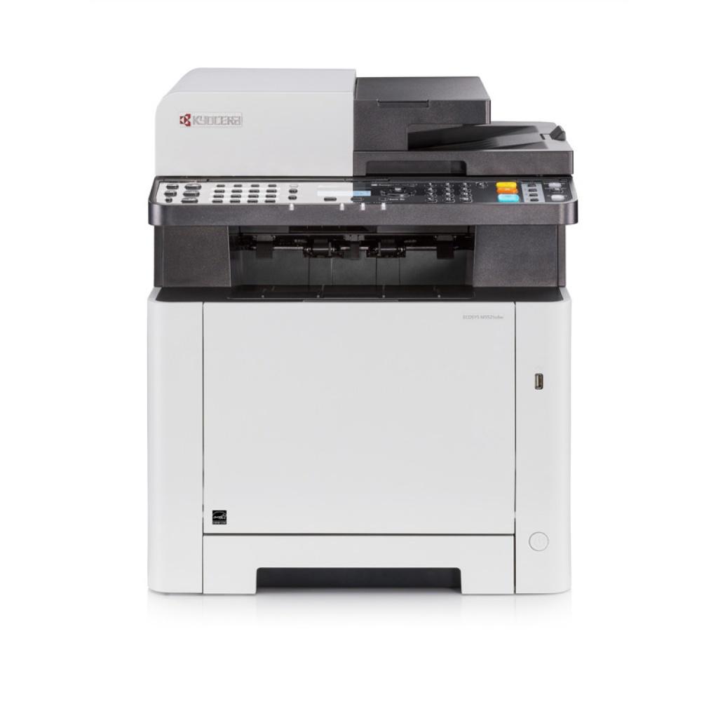 Impresora Multifunción Kyocera M5521CDW