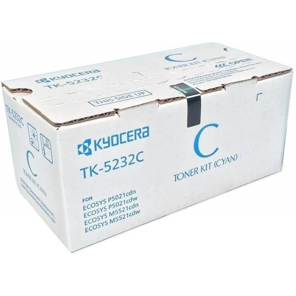 Para ser usada con tóner Kyocera TK5232C Cyan