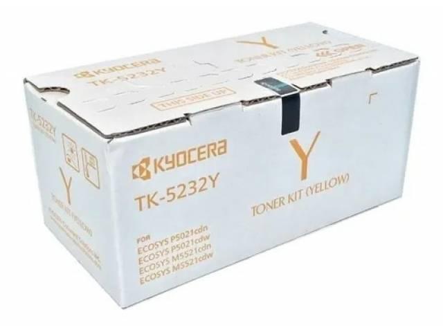 Para ser usada con tóner Kyocera TK5232Y Amarillo