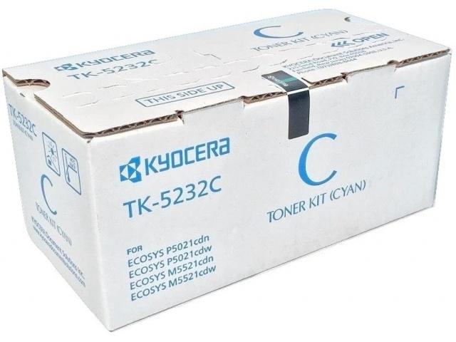 Toner Kyocera TK5232C Cyan