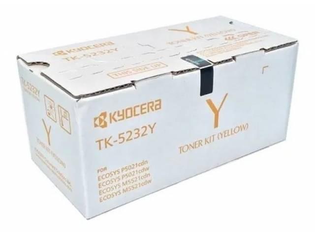 Toner Kyocera TK5232Y Amarillo